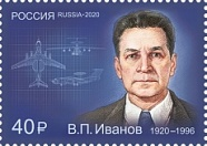 № 2714. On the 100th Birth Anniversary of Vladimir P. Ivanov (1920–1996), designer of radar aircraft units