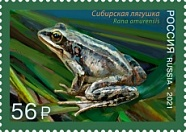 № 2735. Fauna of Russia series. Frogs. Siberian wood frog