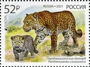 № 2722. The National Endangered Wildlife will go into postal circulation in the issue upon program Europe