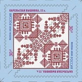 № 2651. Decorative and Applied Arts of Russia. Embroidery. Karelian embroidery