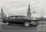 № 2020-114/4. 100th Anniversary of a Special Purpose Garage. ZIL-114