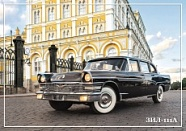 № 2020-113/4. 100th Anniversary of a Special Purpose Garage. ZIL-111A