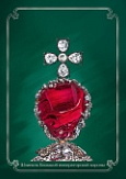 № 2020-037/4. 100th Anniversary of the Gokhran of Russia. Spinel of the Great Imperial Crown