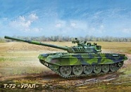 "№ 2020-110/4. 100th Anniversary of Russian Tank Building. T-72 ""Ural"""