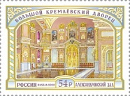 № 2707. The St. Alexander Hall. The Grand Kremlin Palace series