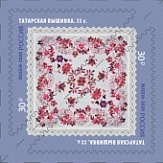 № 2653. Decorative and Applied Arts of Russia. Embroidery. Tatarian embroidery