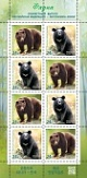 № 2717-2718. In the framework of a joint issue of the Russian Federation and the Republic of Korea, stamps dedicated to national representatives of fauna.
