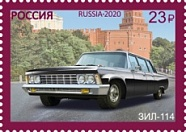 № 2690. 100th Anniversary of a Special Purpose Garage. ZIL-114